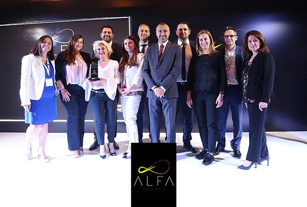 A.L.F.A Awards